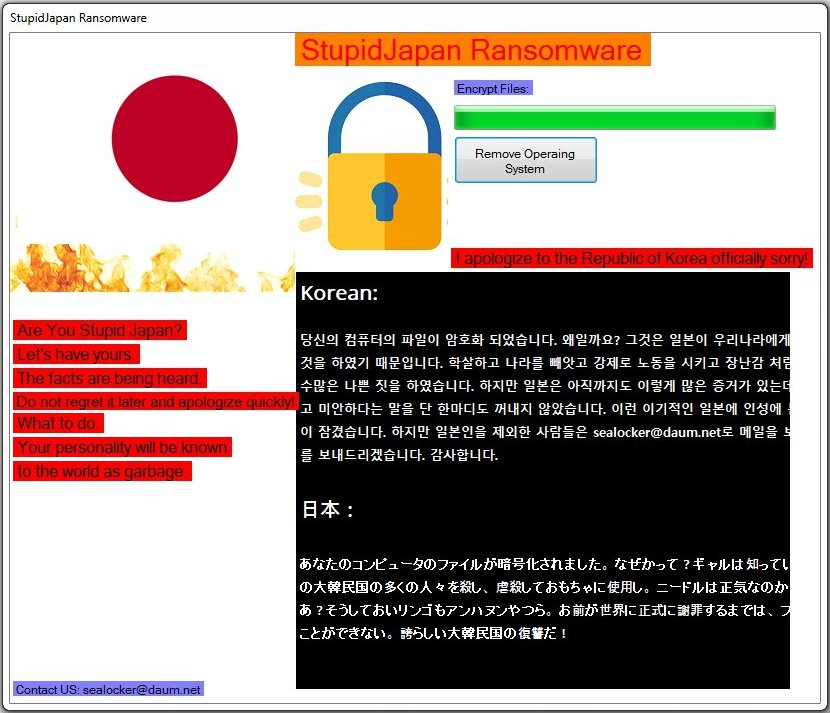 How to Eliminate StupidJapan Ransomware (Crypto-Malware/Ransomware)