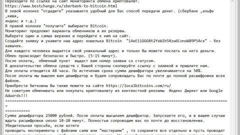 BestChange Russia Ransomware thumb