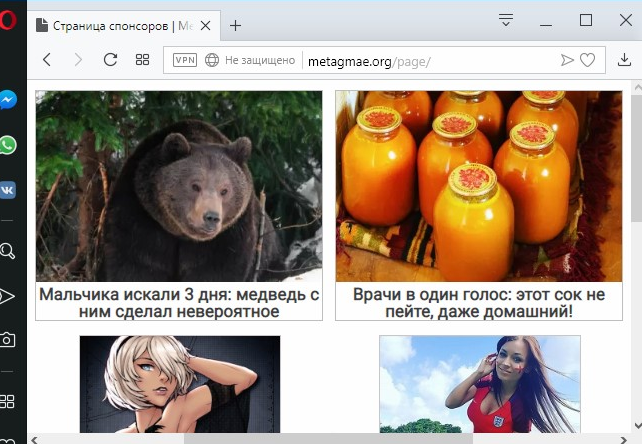Dinoraptzor org Ads