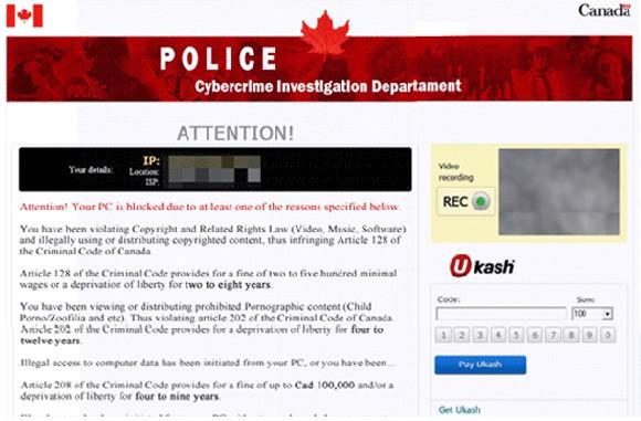 Police Cybercrime Investigation Department